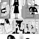 死立て屋さん pic.twitter.com/XHKDNRa0kJ