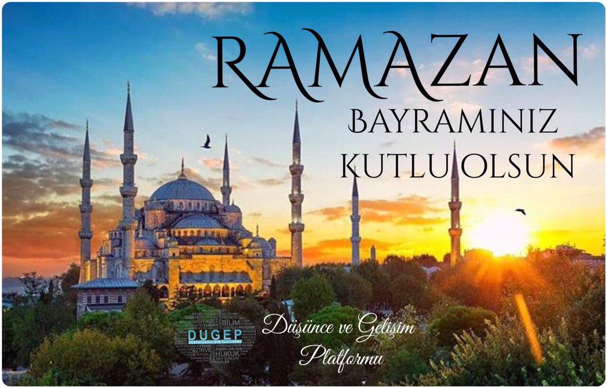 Открытка с праздником ураза байрам на турецком языке, картинка поздравление