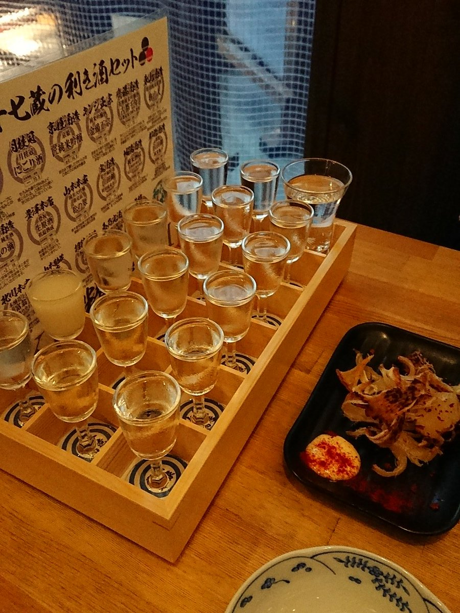 とんでもない店を見つけてしまったので今度京都で呑む人は是が非でも連れていく所存