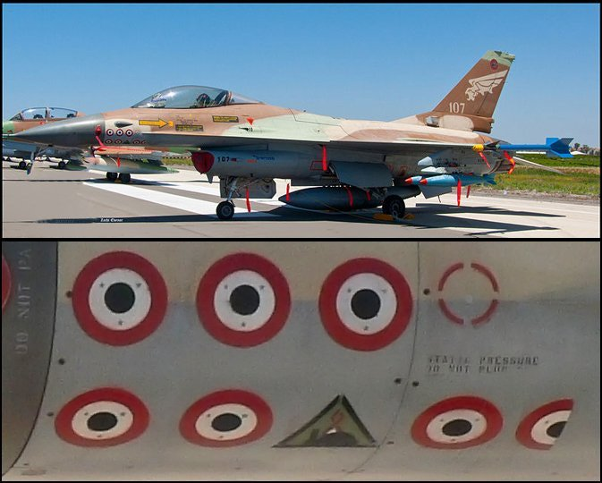 IMAGE: Israeli F-16 that shot down seven jets and bombed an Iraqi nuclear reactor