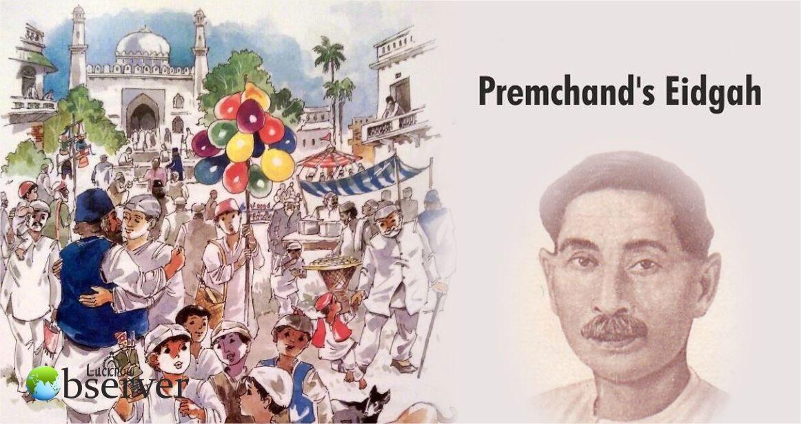 Premchand's Eidgah A Story of Selfless Love #Eidgah #MunshiPremchand #Lucknow #LucknowLitFest   http:// lucknowobserver.com/premchands-eid gah/ &nbsp; … <br>http://pic.twitter.com/ImK7BNAVBX