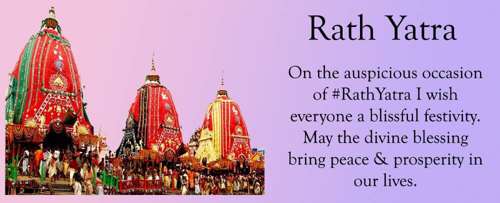 Greetings to everyone on the occasion of #LordJagannath #RathYatra htt...