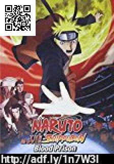 Naruto Shippuden The Movie: Blood Prison #Naruto #Shippuden #The #Movie