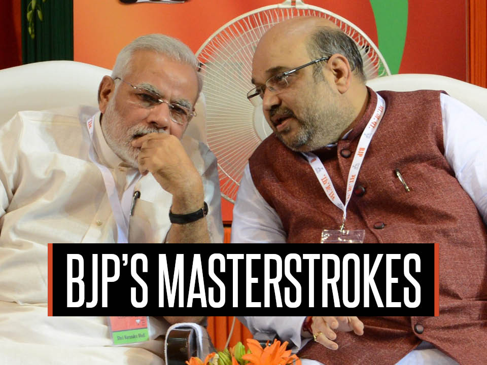 Narendra Modi & Amit Shah have made some unorthodox political moves which have caught their rivals on the wrong foot https://t.co/cw1vauG2kO