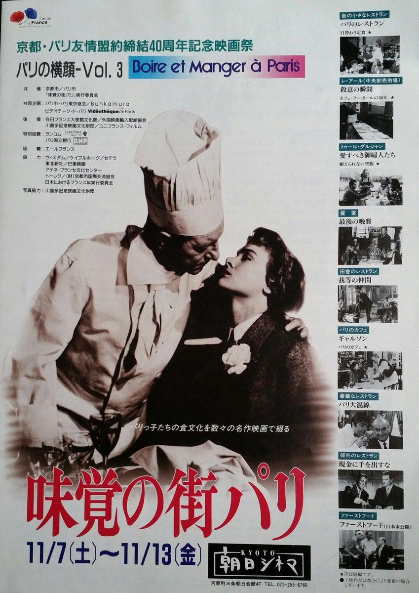 1998年の日本公開映画