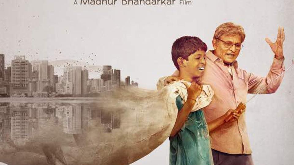 .@imbhandarkar&#39;s &#39;#MumbaiMist&#39; Gets Standing Ovation At #BRICSFIlmFestival   http://www. desimartini.com/news/bollywood /madhur-bhandarkars-short-film-mumbai-mist-gets-standing-ovation-at-brics-film-fest-in-china/article55534.htm?utm_source=twitter&amp;utm_medium=referral&amp;utm_campaign=twitter_martinishots &nbsp; …   #Bollywood #Congratulations #ShortFilm<br>http://pic.twitter.com/Iemf9VtVyB