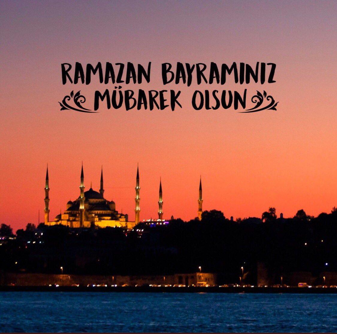 Открытка охотнику, открытки рамадан на турецком