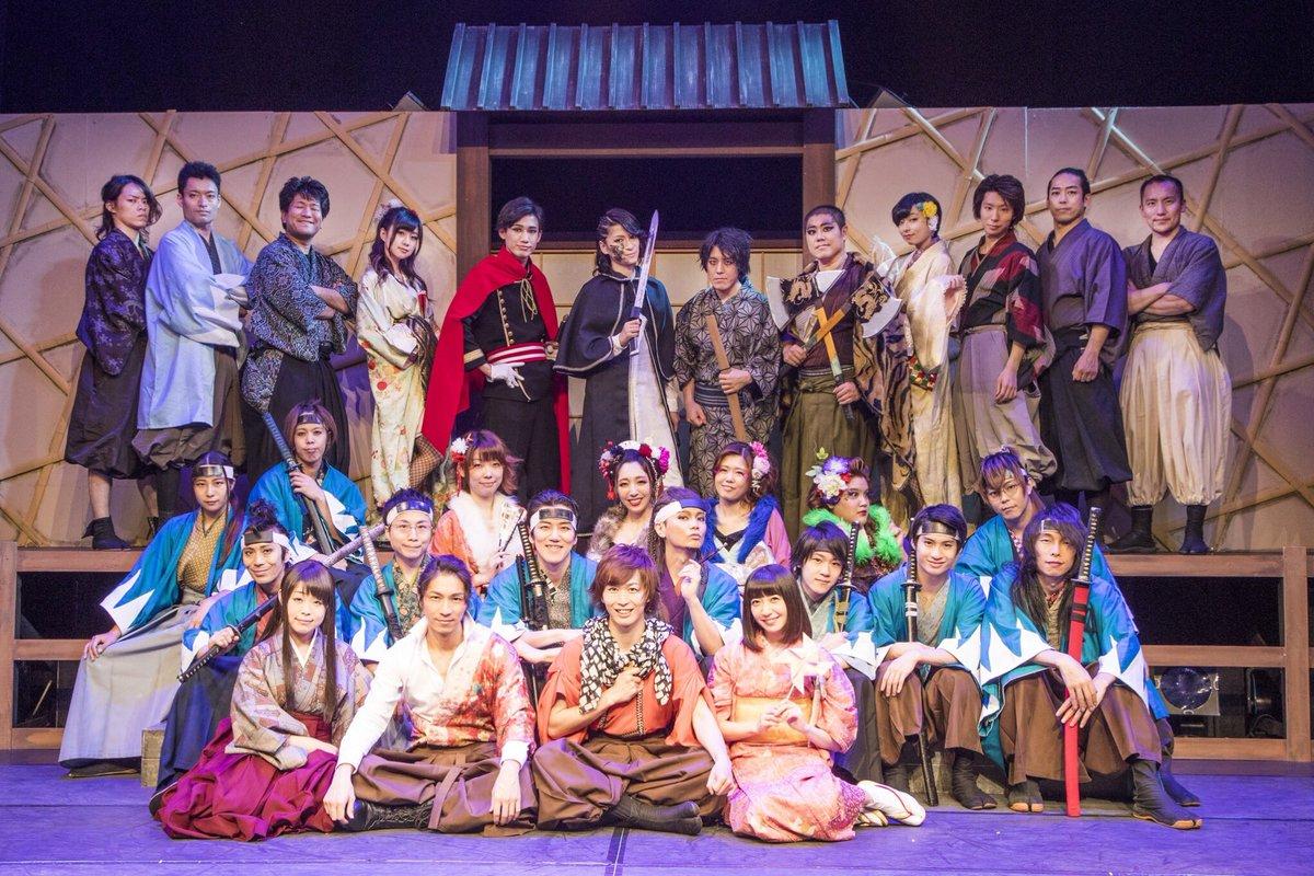 進戯団夢命クラシックス #21 『SHIN』 全公演、無事終演いたしました。  沢山のご来場、「誠」にありがとうございました。  #21SHIN #shingidan https://t.co/71aJDBn8Bv