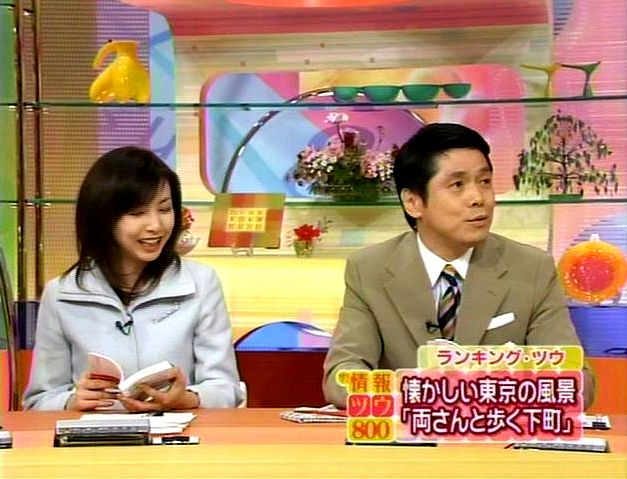 """ドリ☆チコデリコ در توییتر """"偶然に見つけた「ザ!情報ツウ800 ..."""