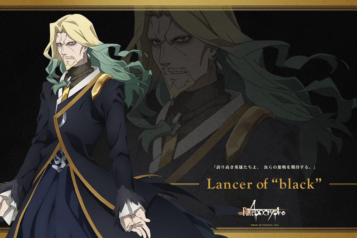 DDLRnezVwAEyn 7 Top 10 Strongest Servants from Fate/Apocrypha