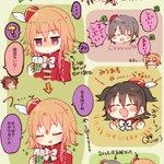 静岡公演2日目の利きお茶チャレンジがものすごく楽しかった pic.twitter.com/yyzSk…