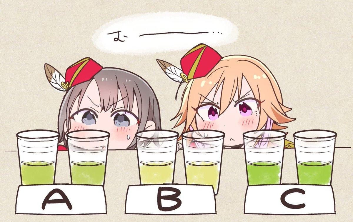 掛川茶クイズ シンキングタイムで可愛すぎな2人