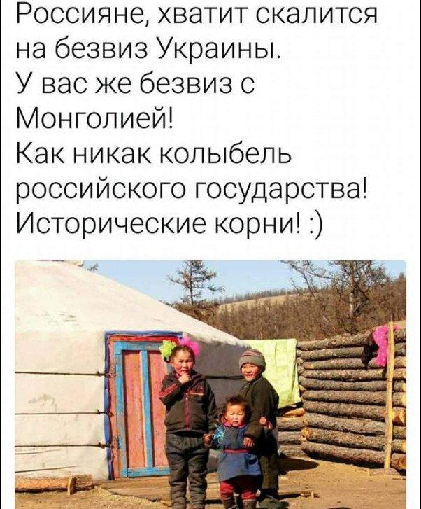 """Жителей оккупированного Донбасса """"вербуют"""" на работу в Сибирь и на Дальний Восток, - ИС - Цензор.НЕТ 2979"""