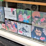 アムステルダムのおにぎり屋さんの看板。有名なあのアニメや漫画で見かけるアレ。漫画を読みつつ皆が、もぐ…