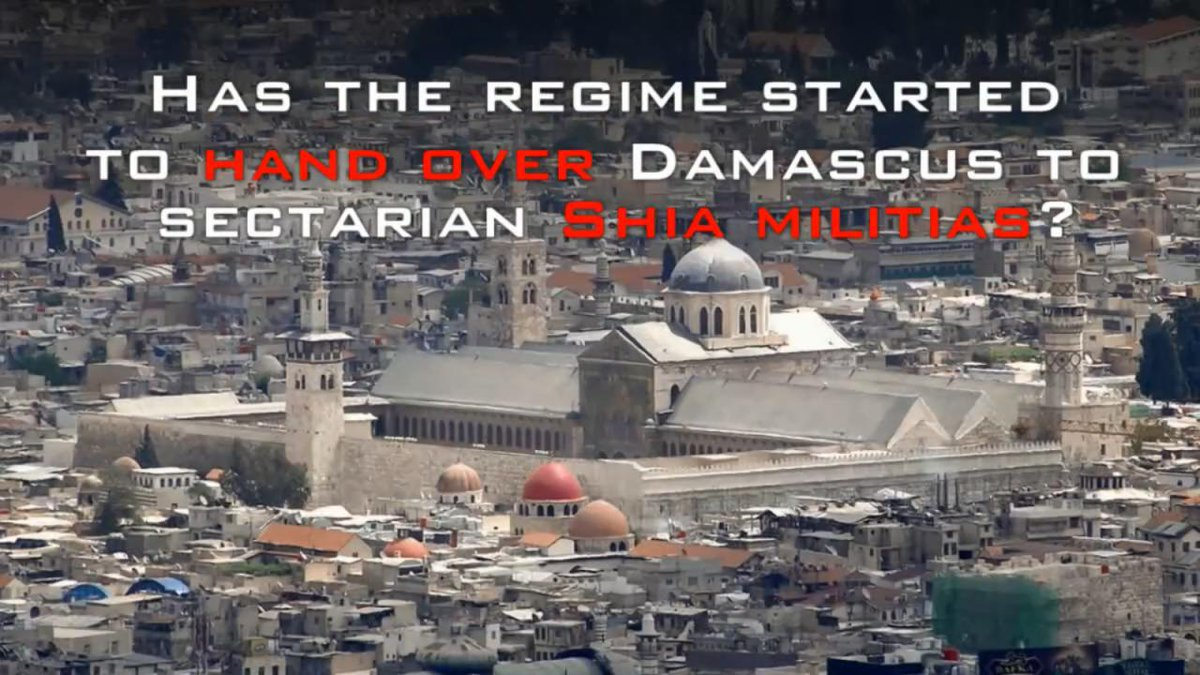 #Video    #Syria  Has the #Assad regime starting handing over #Damascus to foreign sectarian Shia militia?  &gt;&gt;  https://www. youtube.com/watch?v=WPwpGY hWg5w &nbsp; … <br>http://pic.twitter.com/WjEomOhkZD