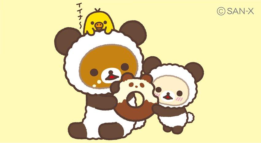 リラックマたち、パンダのドーナツ 食べてるの??