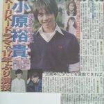 デイリースポーツから、日本テレビで7月21日放送のKinki Kids主演ドラマ「ぼくらの勇気 未満…