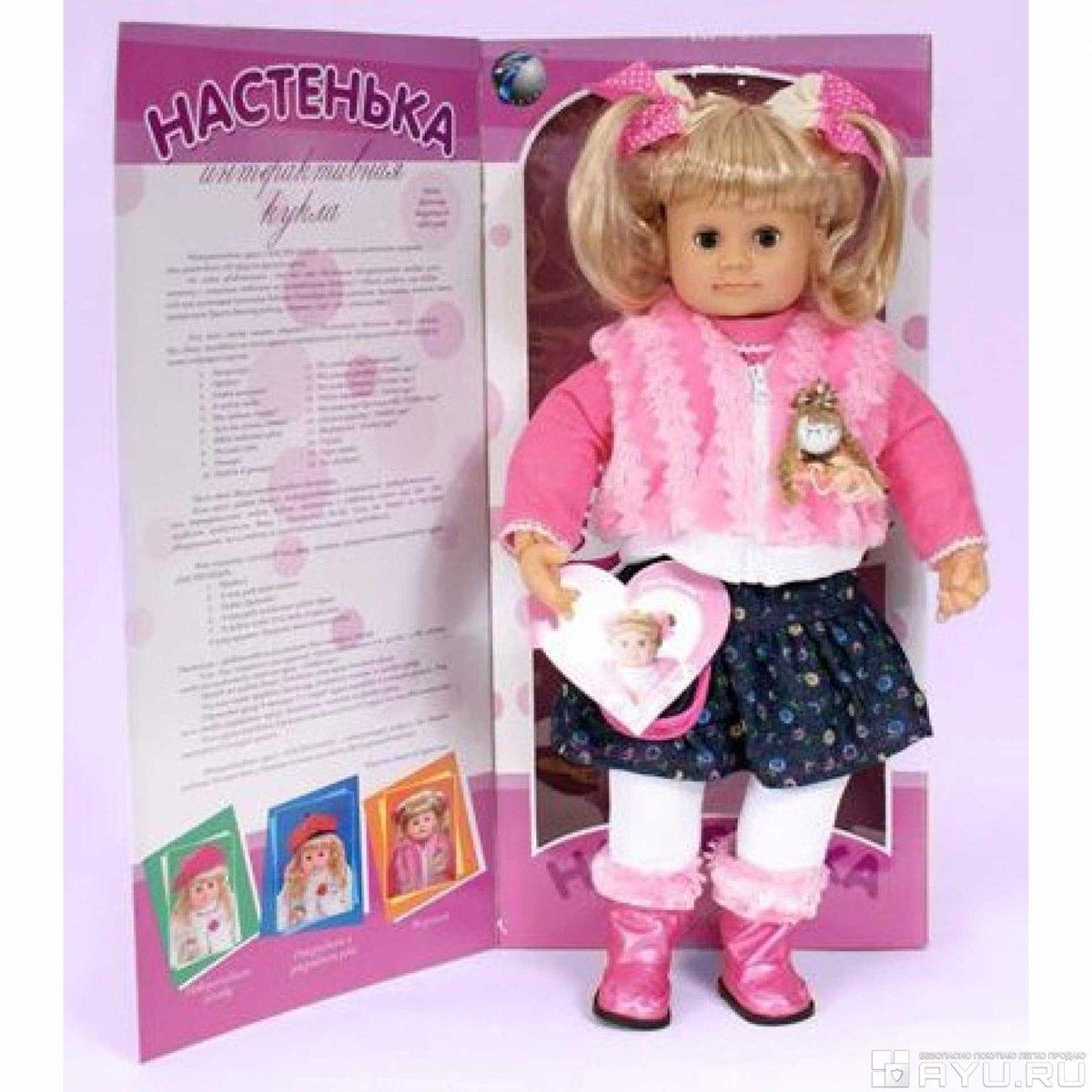 кукла аленка интерактивная инструкция по применению