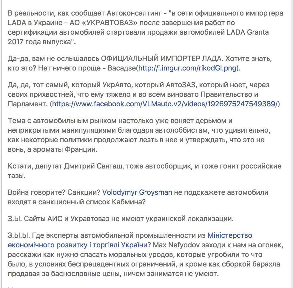 США не собираются смягчать санкции против России, - Порошенко - Цензор.НЕТ 1674