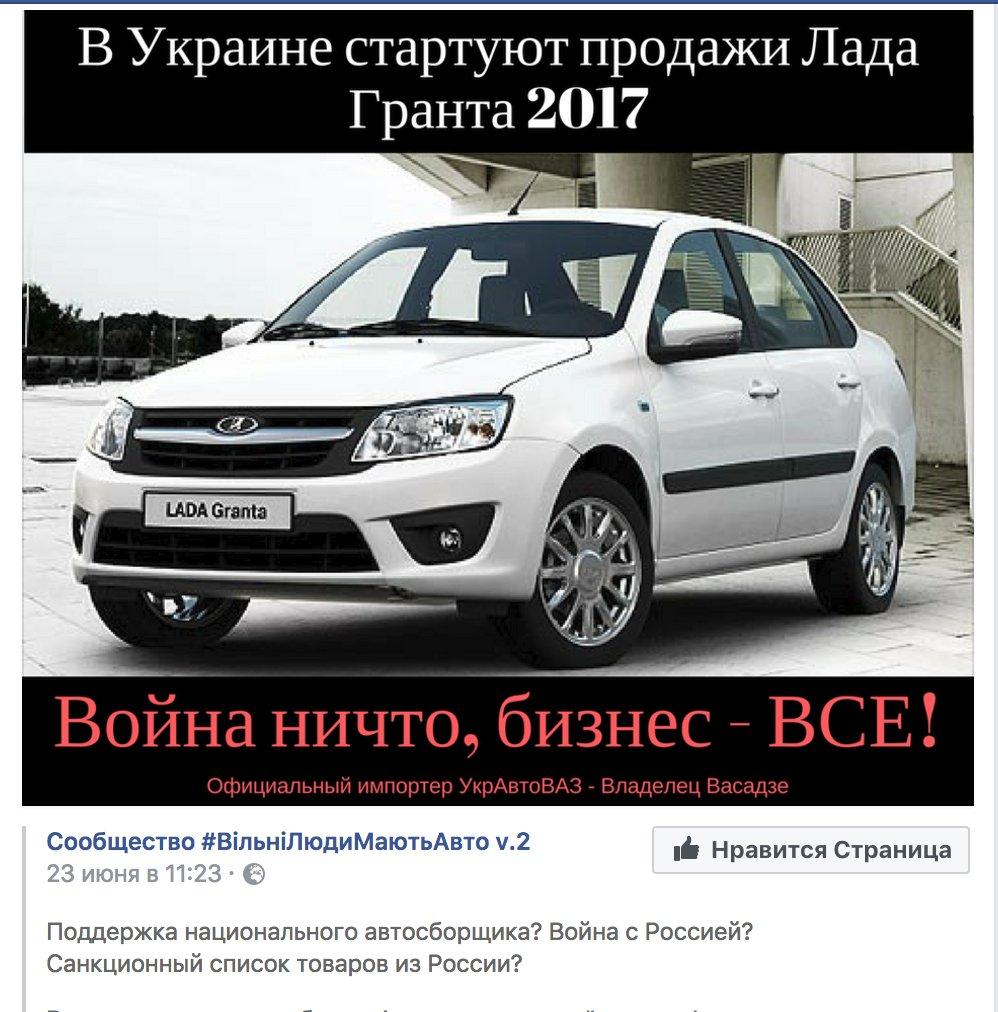 США не собираются смягчать санкции против России, - Порошенко - Цензор.НЕТ 1297