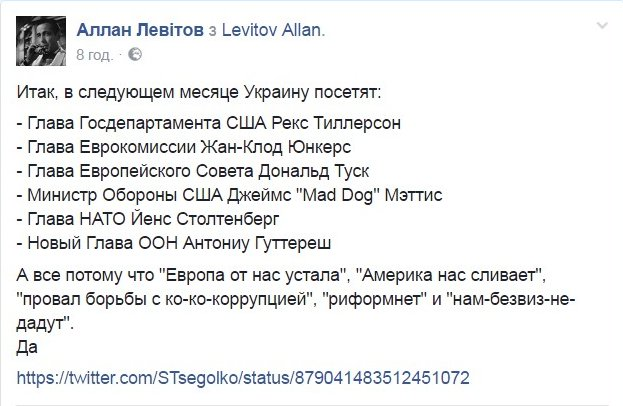 """Порошенко передал Макрону картину, написанную Сущенко: """"Украинский журналист должен быть немедленно освобожден из российской тюрьмы"""" - Цензор.НЕТ 2066"""