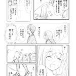 先生に恋する女の子の話#放課後コラージュノート pic.twitter.com/wleX56bowb