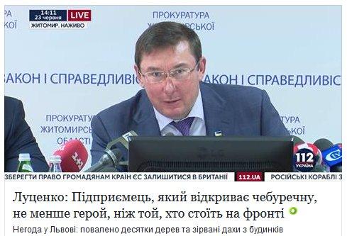 """Организатор """"референдума"""" в Краматорске в 2014 году получила условный срок - Цензор.НЕТ 6669"""
