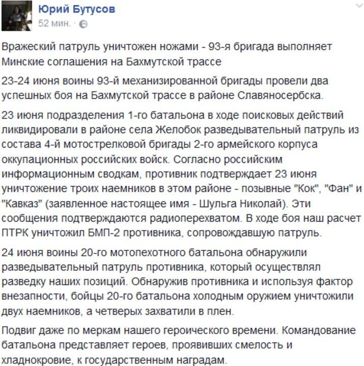 """Организатор """"референдума"""" в Краматорске в 2014 году получила условный срок - Цензор.НЕТ 5928"""