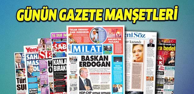 Günün Gazete Manşetleri!  https://t.co/9Hl6x9Vjt0 https://t.co/IhzF45U...