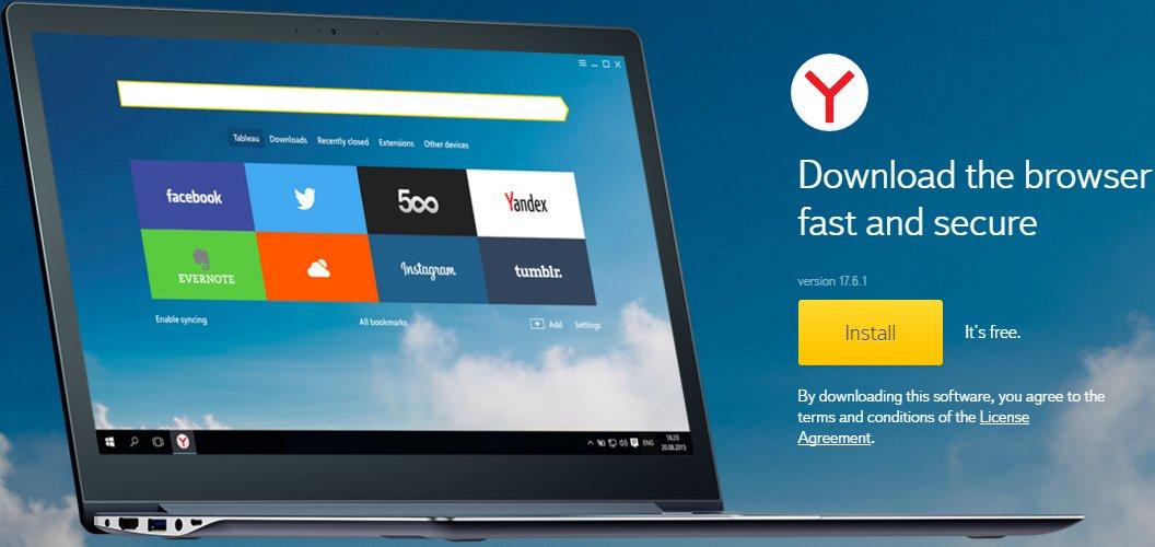 Yandex browser for pc - e