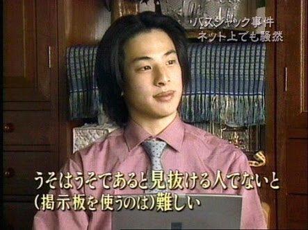 @kuroishiroko カオスヘッドの西條思い出しました……彼もネットde真実から思考盗撮されてると思いこんじゃって……  ひろゆきのあ...