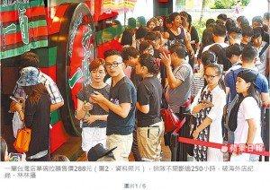 【人気すぎ】「一蘭」台湾1号店、15日オープンから250時間行列続く    台湾ではここ数日、38度を超える猛暑日が続くが、訪れる客たちは「それでも並ぶ価値がある」と語っている。