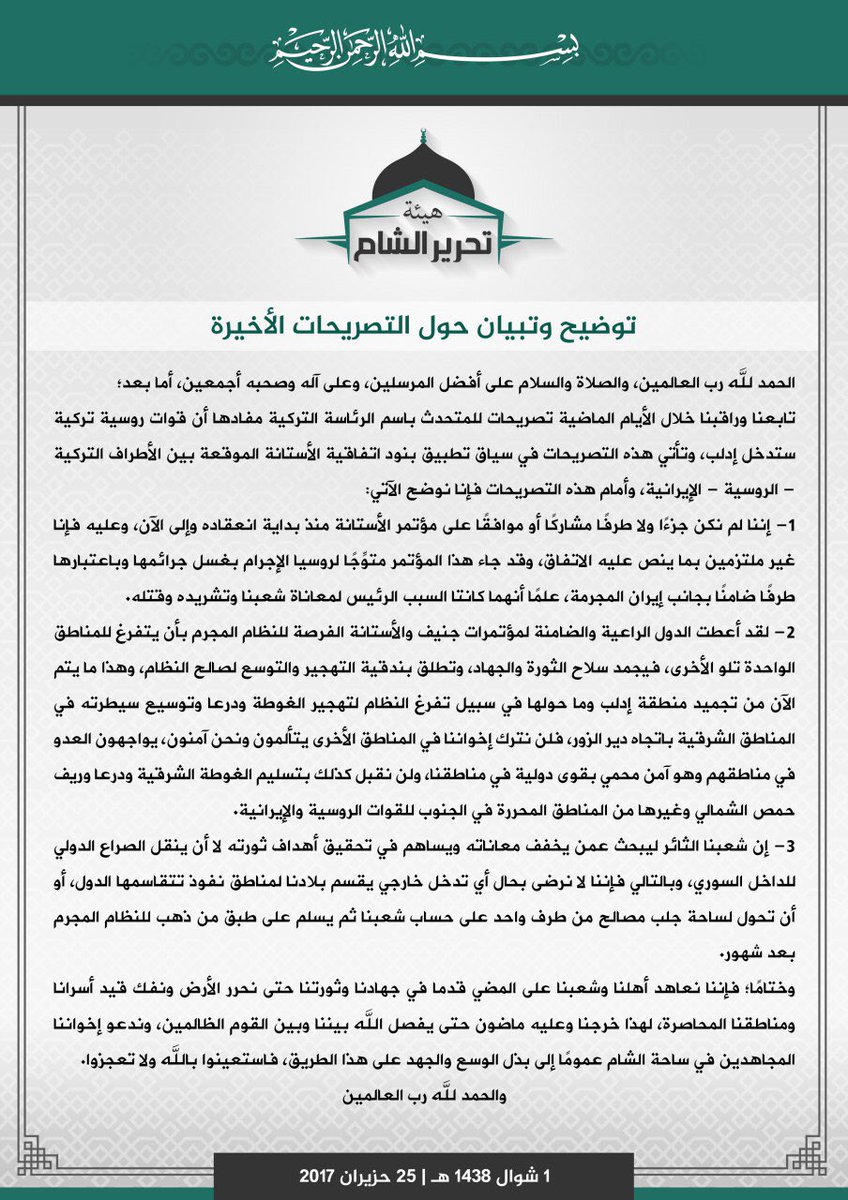 New #HTS statement says they are not part of #AstanaTalks and reject possible #Turkey-#Russia ground troops in #Idlib<br>http://pic.twitter.com/Pw0pjQ4Gyr