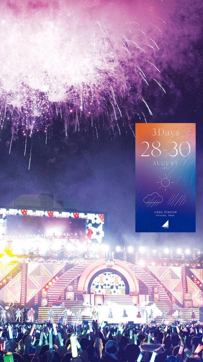 乃木坂欅坂趣味垢 على تويتر 乃木坂46 4th Year Birthday スマホ