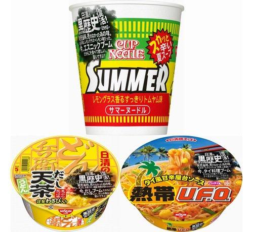 500RT:【今度こそ】日清食品「黒歴史トリオ」復活発売へ    過去に発売したものの、時代を先取りしすぎて売れなかった「日清焼そば 熱帯U.F.O.」など3品が復活する。7月3日から。