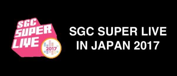【開催直前に】「SGC(ソウルガールズコレクション)」中止を発表    27日、28日に横浜アリーナで開催予定だった。理由については「詳細は協議中のため、近々発表します」としている。