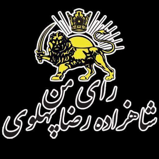 #JOIN #NUFDI  To support Crown Prince @PahlaviReza 4 #Freedom and #Democracy in #Iran   https://www. nufdi.net/index.php/for- items/item/72-join-nufdi &nbsp; …  via @NUFDI1<br>http://pic.twitter.com/CxFUzqR0G3