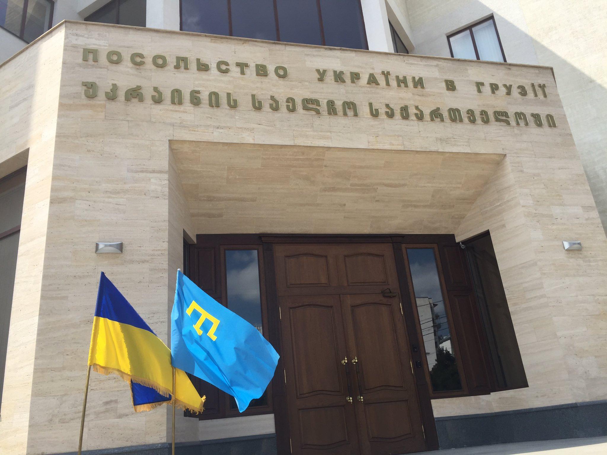 Thumbnail for Фотозвіт: День кримськотатарського прапора в різних куточках світу. #CrimeaIsUkraine