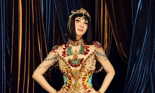Đây có phải là nữ hoàng Cleopatra không❓ https://t.co/plGAbrKkKf https...