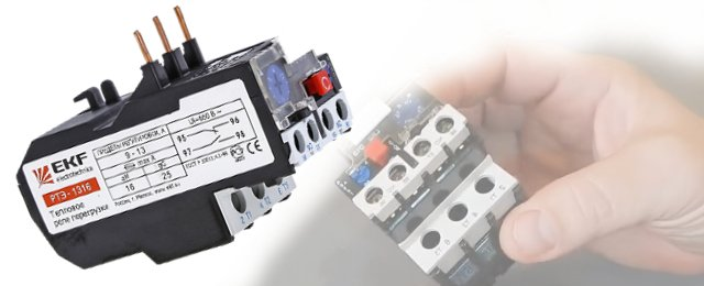 схема подключения предпускового подогревателя двигателя