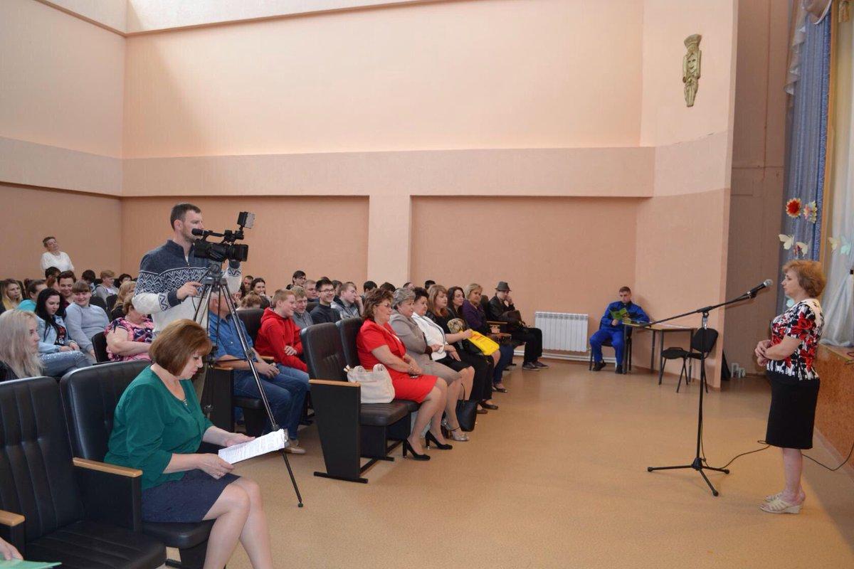 Технический колледж хабаровск