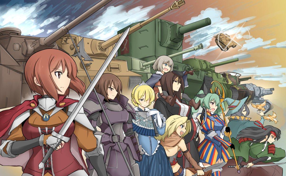 大洗同盟軍VS愛里寿騎士団  劇場版を見た時からこれをやりたかった。