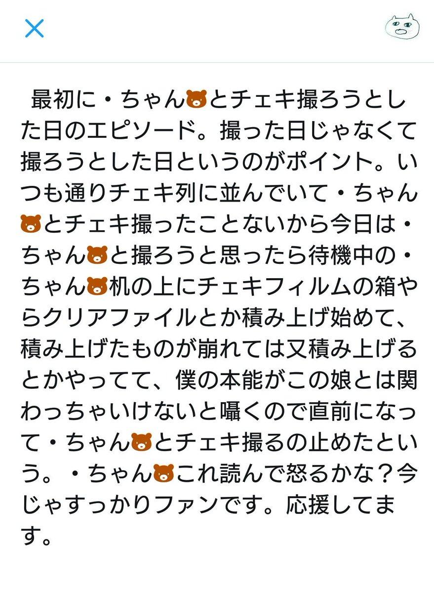 ドッツ永永無窮爆誕 hashtag on ...