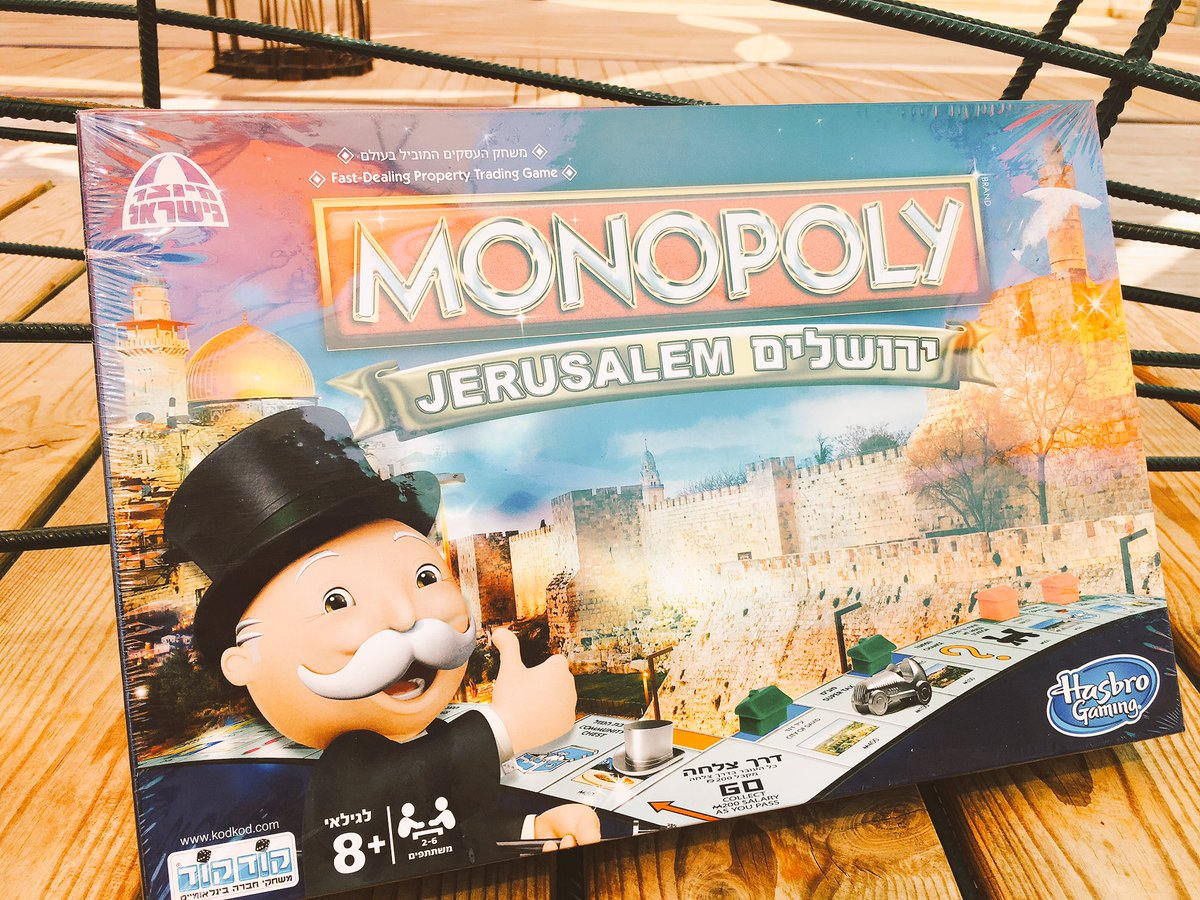 Just received this awesome #Jerusalem Monopoly set. Hoping the &quot;Go&quot; square is called &quot;Yalla.&quot; <br>http://pic.twitter.com/Qxk9ZfYHpG