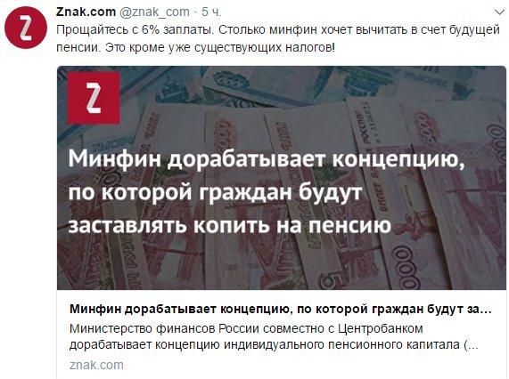 Порошенко о поддержке Украины в мире: Деньги нам нужны, но не в первую очередь - Цензор.НЕТ 8033