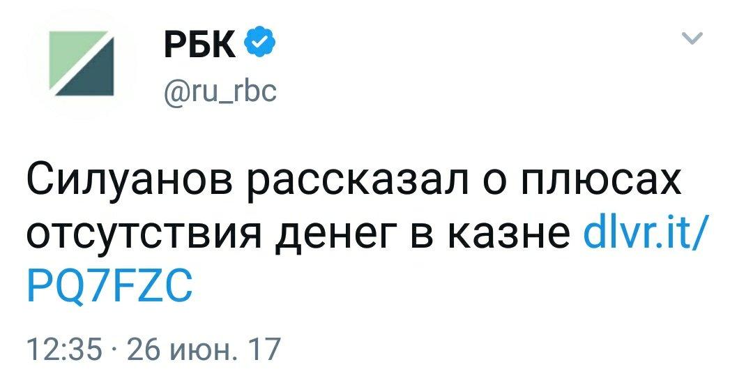 """""""Я с Путиным сидела за одним столом. Он очень сильный мужчина"""", - экс-""""регионалка"""" Герман - Цензор.НЕТ 4823"""