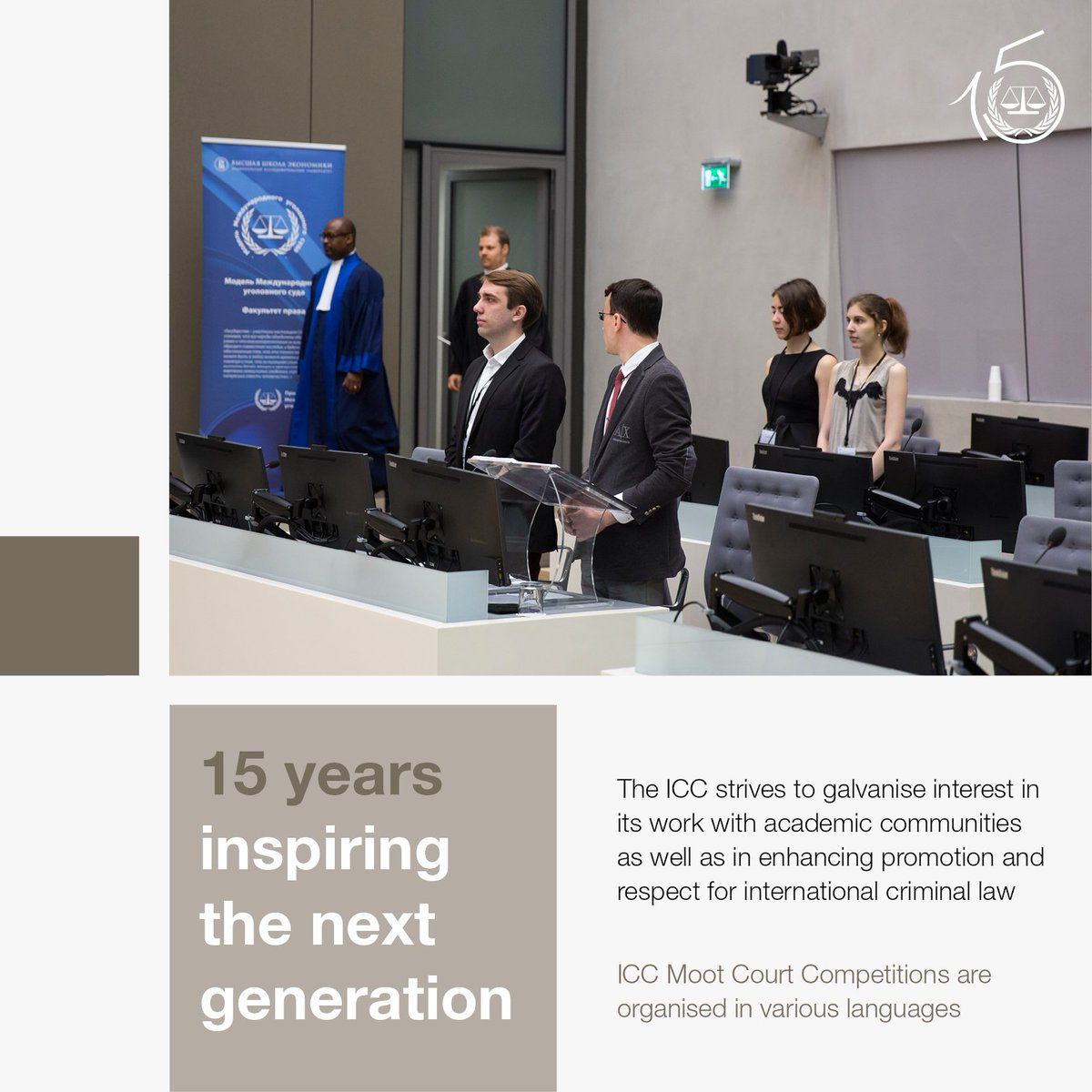 Countdown to 1 July: Join us in celebrating #ICC's 15th anniversary - #justicematters #wheniwas15  https://www. facebook.com/InternationalC riminalCourt.ICC/ &nbsp; … <br>http://pic.twitter.com/AExfSOJBfn