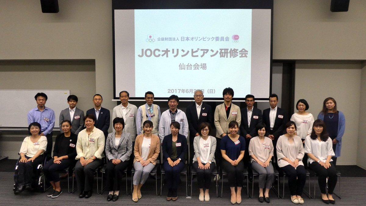 オリンピック 会 日本 委員 東京2020オリンピック・パラリンピック招致委員会