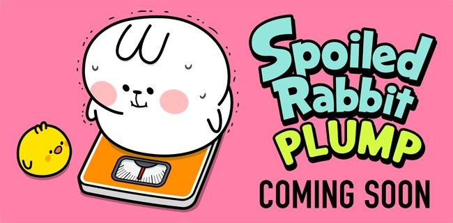 あまえんぼうさちゃん ふとっちょ そのうちでます。 Spoiled Rabbit [Plump] 😋Coming soon. 🥕Not an...