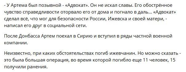 """Глава МИД Германии Габриэль о Донбассе: """"Мы стараемся в """"нормандском формате"""" вернуть обе стороны за стол переговоров"""" - Цензор.НЕТ 4561"""